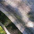 Annheléns sjal, detalj
